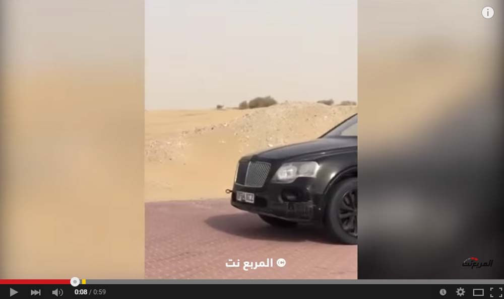 The New Bentley SUV Finally Caught On Tape In Dubai